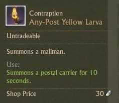 Any-Post Yellow Larva 2.jpg