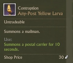 Any-Post Yellow Larva 2.jpg