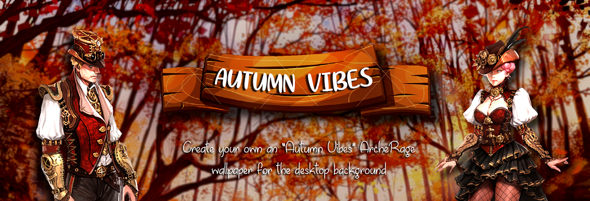 Autumn_vibes1.png