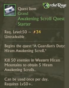 Awakening Scroll Quest Starter.png