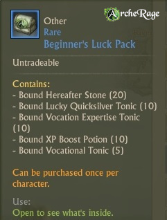 Beginner's Luck Pack.jpg