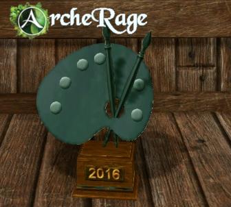 Bronze Victory Trophy.png