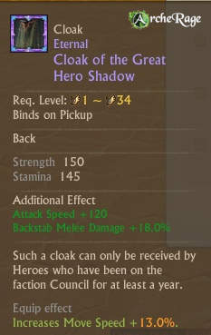 Cloak of the Great Hero Shadow.png