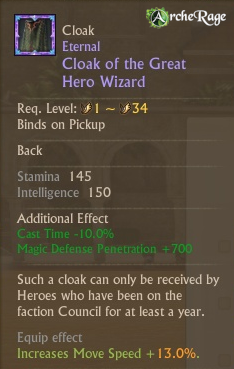 Cloak of the Great Hero Wizard.png