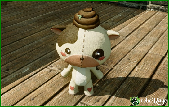 Cow Plushie Pet.png