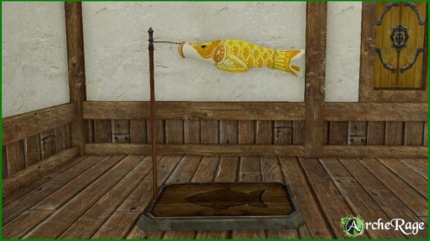 Crest Fish Kite.jpg