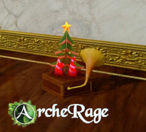 Festive Cypress Music Box.png