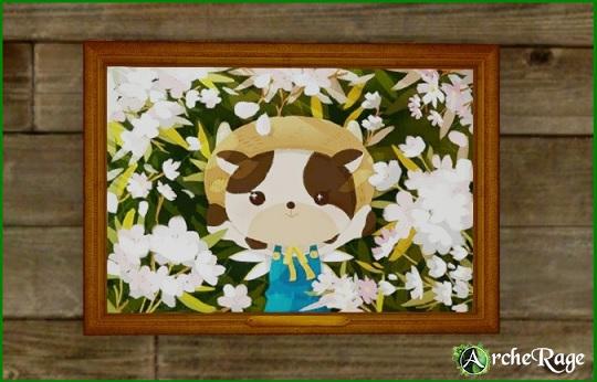 Flower Cow Yata (poster).jpg