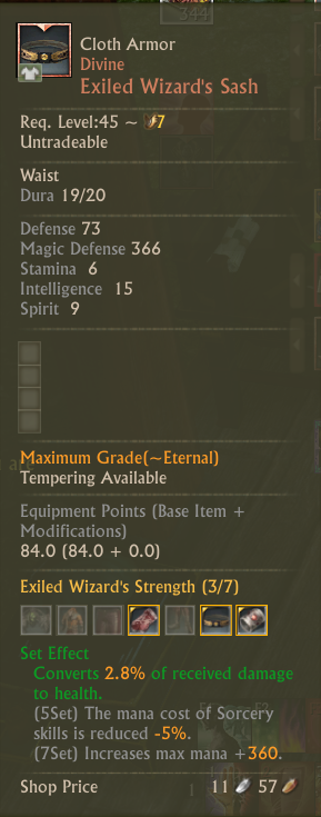 gear2.png