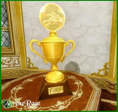 Golden AA Cup_1.jpg