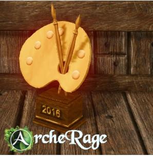 Golden Victory Trophy.jpg