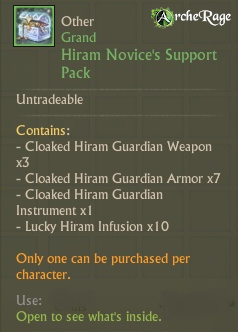 Hiram Novice's Support Pack.png