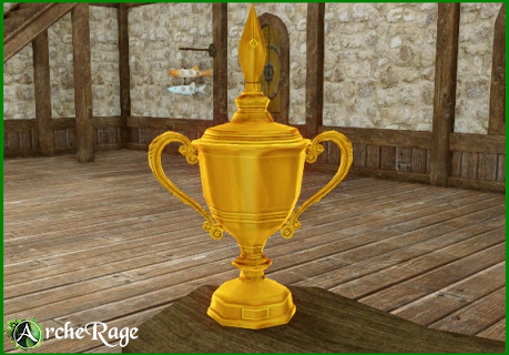 Honor Student Victory Cup.png