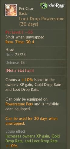 Loot Drop Powerstone.png