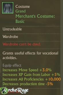 Merchant's Costume Basic.png