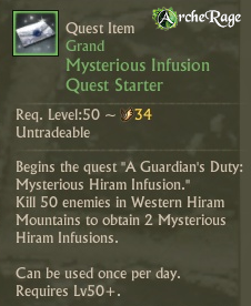 Mysterious Infusion Quest Starter.png
