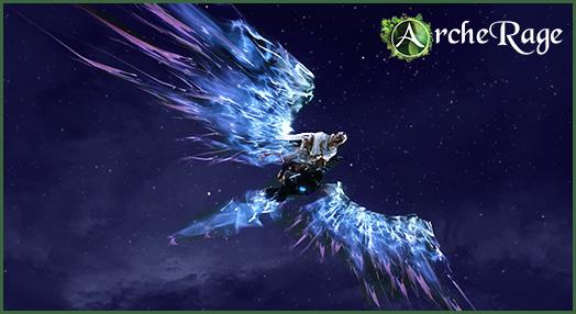 Nightfire Glider.png