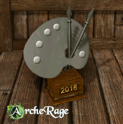 Silver Victory Trophy.png