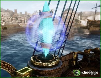 Triton's Relic.jpg