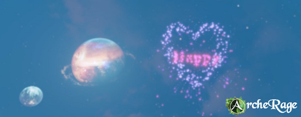 Valentine's Heart Fireworks.png