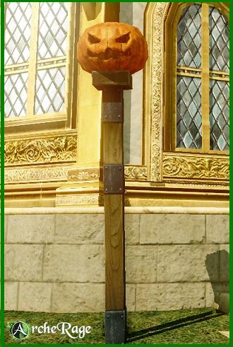 Wooden Pumpkin Lantern.png