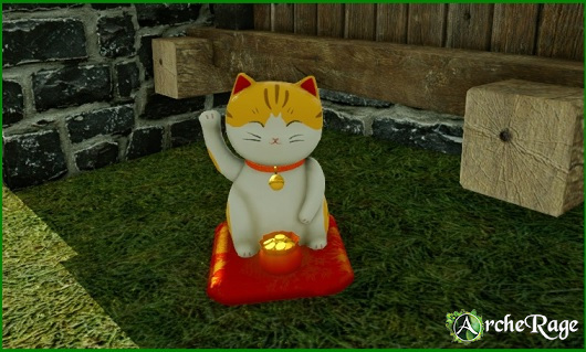 Yellow Lucky Cat.jpg