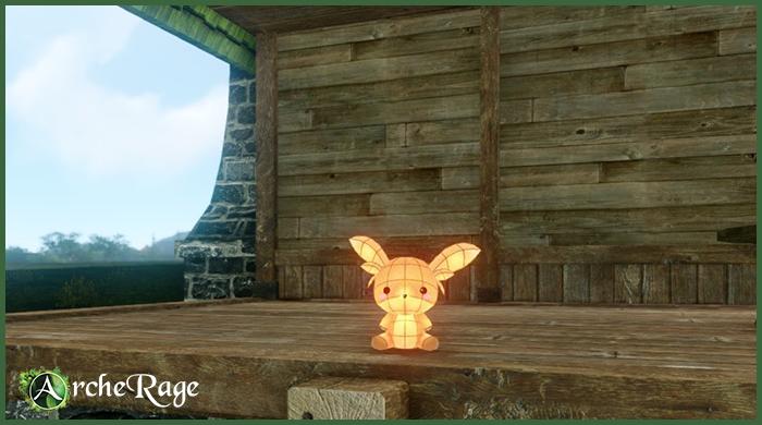 Yellow Yata Lantern.png